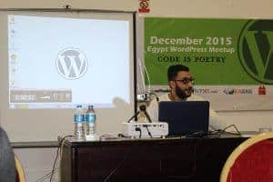 December 2015 Egypt WordPress Meetup